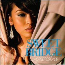 Sowelu - sweet bridge