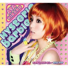 Aya Hirano - HYSTERIC BARBIE - CD+DVD [EDITION LIMITEE]