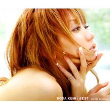 Koda Kumi - Best Second Session [A] - CD+DVD