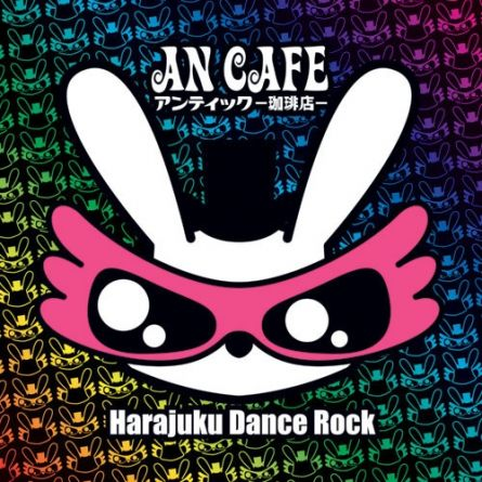 An'cafe - HARAJUKU DANCE ROCK - CD+DVD