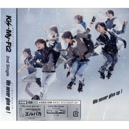 Kis-My-Ft2 - We never give up ! [C]