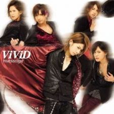 Vivid - Message [B] - CD+DVD [EDITION LIMITEE]