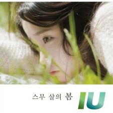 IU - Spring of a Twenty Year Old