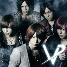Vivid - REAL [B] - CD+DVD [EDITION LIMITEE]