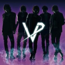 Vivid - REAL [A] - CD+DVD [EDITION LIMITEE]