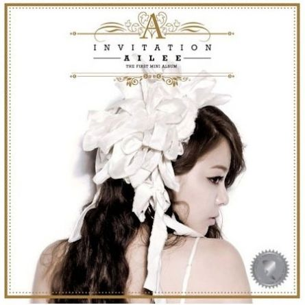 Ailee - Invitation Vol.1