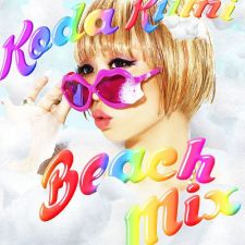 Koda Kumi - Beach Mix