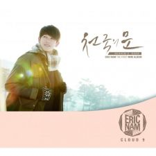Eric Nam - Cloud 9 Vol.1
