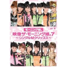 Morning Musume - 7 Single M Clips