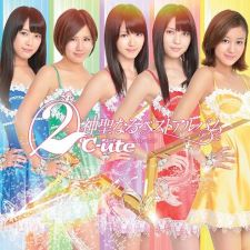 °C-ute  - Cute Shinsei Naru Best [B] - CD+DVD [EDITION LIMITEE]