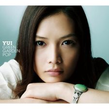 YUI - GREEN GARDEN POP [EDITION LIMITEE]