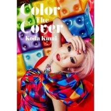 Koda Kumi - Color The Cover - CD+DVD+Photobook