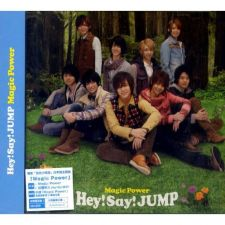 Hey! Say! JUMP - Magic Power [A]