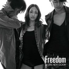 GIRL NEXT DOOR - Freedom [A] - CD+DVD