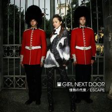 GIRL NEXT DOOR - ESCAPE