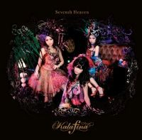 Kalafina - Seventh Heaven