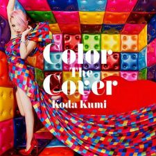 Koda Kumi - Color the Cover [A] - CD+DVD