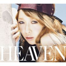 Miliyah Kato - HEAVEN - CD+DVD EDITION LIMITEE