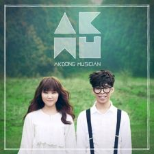 AKDONG MUSICIAN - Debut Album - Play