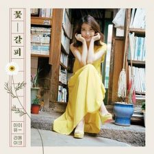 IU - Flower Bookmark