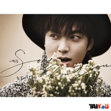 Lee Min Ho - Song For You - CD+DVD