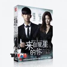 My Love From The Stars - Saison Intégrale