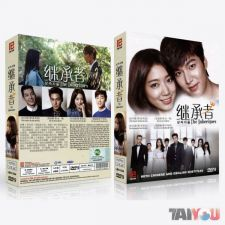 The Heirs (Inheritors) - Saison Intégrale