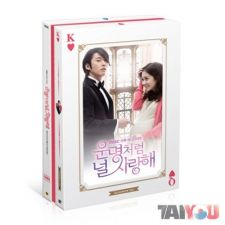 Fated to Love You - Saison Intégrale