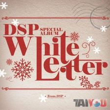 DSP Friends - White Letter