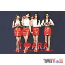 T-ARA - Little Apple with Chopsticks Brothers (CD+DVD)