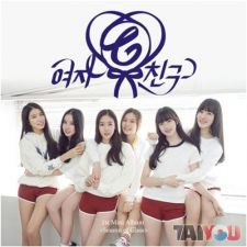 GFRIEND - Season of Glass Vol.1