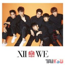 SHINHWA - WE (Thanks Edition) - Vol.12