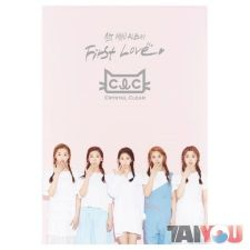 CLC - First Love Vol.1