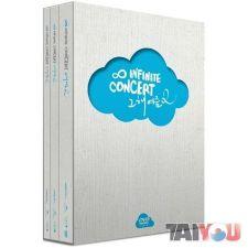 INFINITE - Live Concert That Summer 2 Special (3DVD)