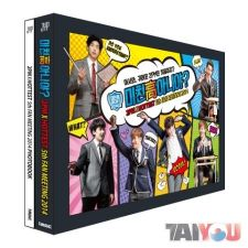 2PM - 2PM X Hottest 5th Fanmeeting [2DVD + PHOTOBOOK]