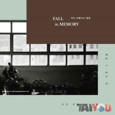 Gummy - Remake Album - Fall In Memory