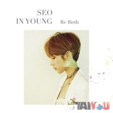 Seo In Young - Re Birth - Mini Album