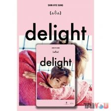 Shin Hye Sung (SHINHWA) - Delight - Special Album [Kihno Card Edition]