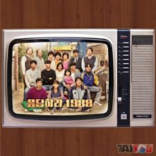 Reply 1988 - OST Director cuts