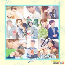 SEVENTEEN - First Love - Vol. 1 [LETTER VER.]