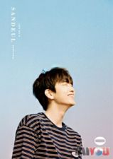 Sandeul (B1A4) - 1st Mini Album
