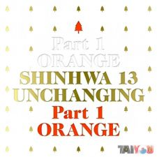 SHINHWA - UNCHANGING PART 1 - Orange - 13th Album [Ed. Limitée]