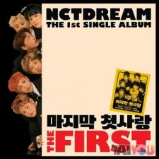 NCT Dream - The First - 1st single album
