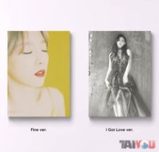 Taeyeon (GIRLS' GENERATION) - My Voice - Vol.1