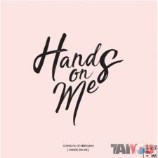 Chungha  - Hands On Me - Mini Album Vol.1