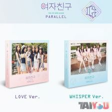 GFRIEND - PARALLEL - Mini Album Vol.5