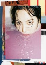 Sunmi - Gashina - Single Album Vol. 1 (Edition Spéciale)