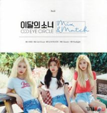 LOONA - Odd Eye Circle - Mix & Match [Normal Edition]