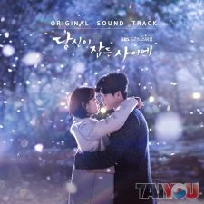 While you were sleeping O.S.T - SBS Drama Special (2CD)