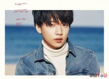 Poster officiel - Jeong Sewoon - After [DAY]